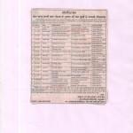 Notice Regarding Objection in Membership (The Ajit) 001
